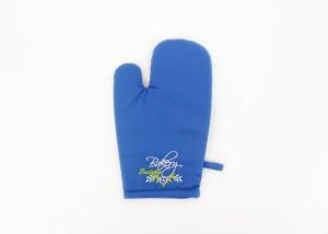 ถุงมือกันความร้อนสีฟ้า 01