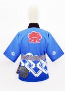 เสื้อฮับบิ สีน้ำเงิน ข้างหลัง_1